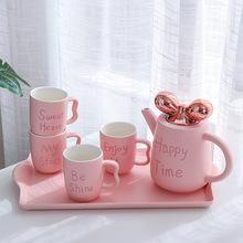 欧式字母蝴蝶结茶壶套装英伦陶瓷水壶创意6件套陶瓷杯礼盒装礼品