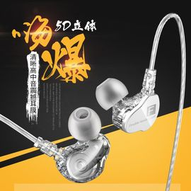 QKZ/ Nicholas F910 heavy subwoofer four-core headset into the ear mobile phone singing hanging ear double-action ring HiFi pass