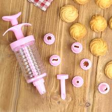 奶浴裱花枪套装 烘焙工具多用途蛋糕泡芙裱花筒裱花器 8头裱花嘴