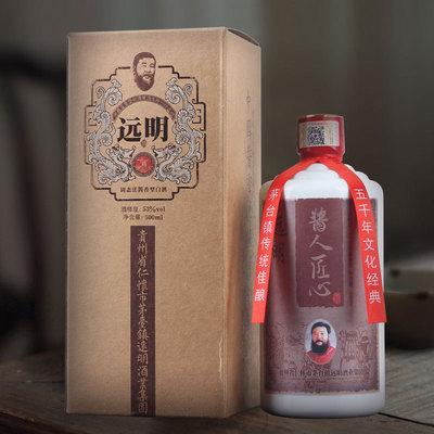 茅台镇酿制酒厂纯粮粮食原浆坤沙酒酱香型白酒老酒500ml贵州特产