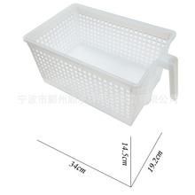 廚房大號手提收納籃塑料長方形鏤空收納筐儲物籃瀝水籃帶手柄