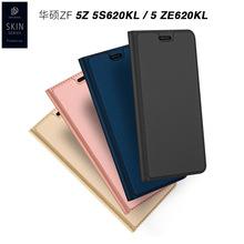 DUX DUCIS 华硕5Z ZS620KL手机壳 5 ZE620KL翻盖皮套卡袋保护套