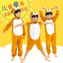 六一兒童動物表演服少兒連體小狗服裝幼兒園卡通小狗演出服春夏款