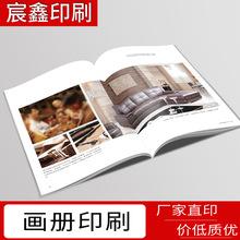 广州厂家印刷画册宣传册设计制作画册定制图册印刷杂志书本印刷