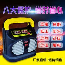 汽车电瓶充电机12v24v通用大功率智能修复充电器摩托车电瓶充电器