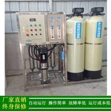 水处理设备耗材更换,水处理设备配件更换,水处理设备保养