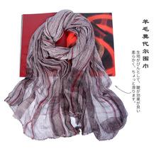 夏季新款羊毛莫代尔围巾 褶皱条纹格子围巾 脏染丝巾防晒披肩外贸