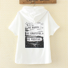 Summer hooded large size T-shirt loose letter printing vertical pattern wild trend