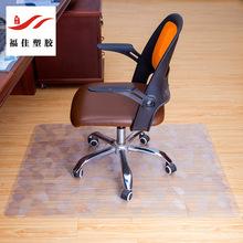【山仁】廠家批發防滑墊0pvc透明椅墊生產PP地板墊地板電腦桌椅墊