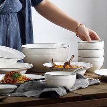 廠家直銷 陶瓷餐具碗碟盤勺套裝餐盤沙拉盤牛排盤大湯碗家用菜盤