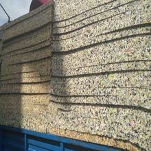 再生海绵加工厂 定做再生海绵块 高密度 再生海绵沙发垫 加硬
