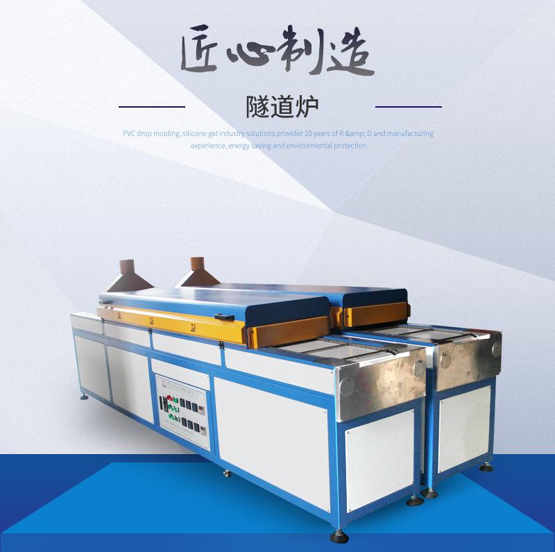 工业烤箱_烘干工业烤箱红外线隧道炉控温准确不锈钢pvc可定制