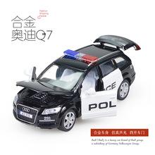 彩珀88310奧迪Q7越野轎跑車合金汽車聲光回力仿真兒童玩具模型