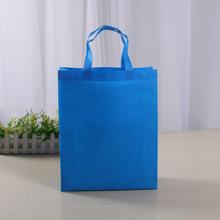 無紡布覆膜環保手提袋定做印刷LOGO廣告廠家直銷現貨加急結實耐用