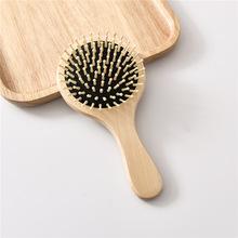 头皮按摩梳子荷木顺发美发梳气囊卷发梳防静电气垫化妆木梳定制