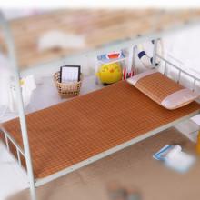 夏季涼席90cm學生單人宿舍0.9m可折疊軟席子1.2藤席1.8米雙人1.5