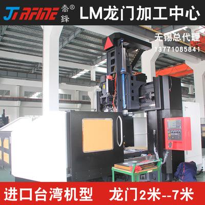 乔峰机械 龙门 加工中心 高精度 LM-3217 定制