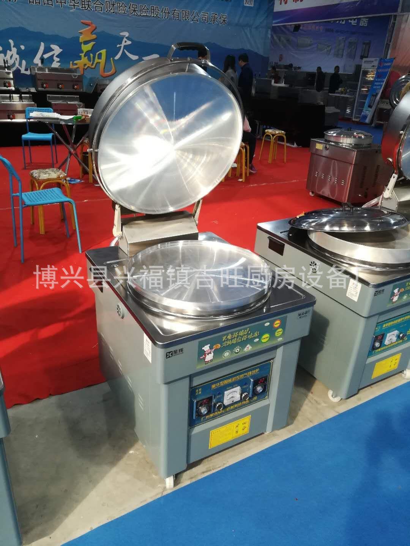 燃气电饼铛自动打火控温水煎包炉烙饼机燃气烤饼箱