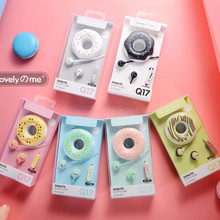 KEEKA 创意甜甜圈收纳器入耳式耳机 可爱卡通甜甜圈语音耳机 Q17