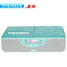 PANDA/熊猫 CD-70复读机U盘MP3磁带收音机收录机录音机光盘播放机