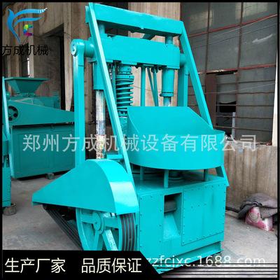 多功能型煤冲煤机 高压节能碳粉制棒机 封闭式煤粉冲棒机