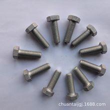 永年厂家直销达克罗外六角螺栓/防腐蚀防锈处理外表/高强度螺丝