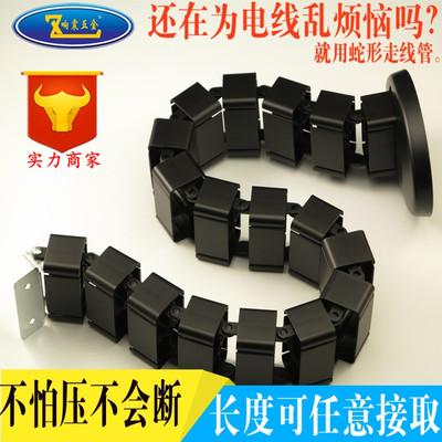 响震黑色方形蛇形管办公室藏电线蛇形管线盖电脑线理线管穿线管