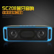 新款無線藍牙音箱便攜插卡U盤 藍牙音響戶外車載收音機電腦低音炮