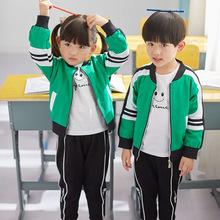 2018秋季新款校服幼儿园服定制小学生运动休闲男女童套装一件代发