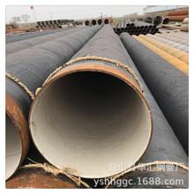排污耐酸碱水泥砂浆衬里防腐钢管 耐高温烟筒水泥砂浆防腐螺旋管