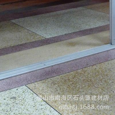 毛坯石子 家居公司工厂水磨地坪耐压不发火彩色石米 现浇水磨石