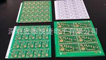 大量供應雙面氧化鋁陶瓷  高導熱鋁基/鐵基板  熱電分離銅基板
