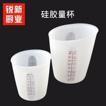 烘焙工具硅胶量杯 可视半透双刻度软量杯 马卡龙软奶杯 250 500ml
