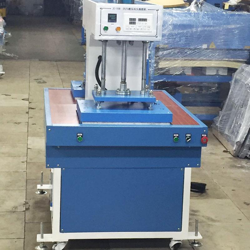 凹凸液压双头植胶机烫画机贴合机服装转印机凹板压画机