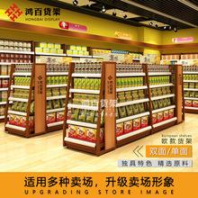 鸿百钢木零食便利店化妆品文具店双面食品四柱展示架超市货架