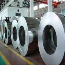 航铭模具 ST14冷轧板 钢板 冷轧钢板 拉伸板 冲压专用钢板 发货快