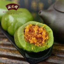 上海特产美食 咸蛋黄肉松青团 网红小吃糕点点心清明果艾草糯米糍