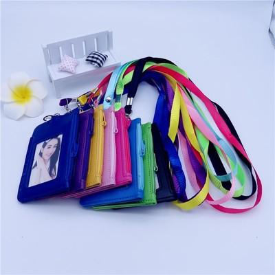 1.2公分纯色长绳带双面拉链卡套绳 老年人公交卡套防丢证件手机绳