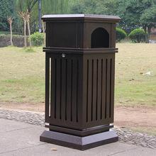 户外垃圾桶 小区垃圾桶 仿古垃圾桶 垃圾箱 垃圾桶 果皮箱0444