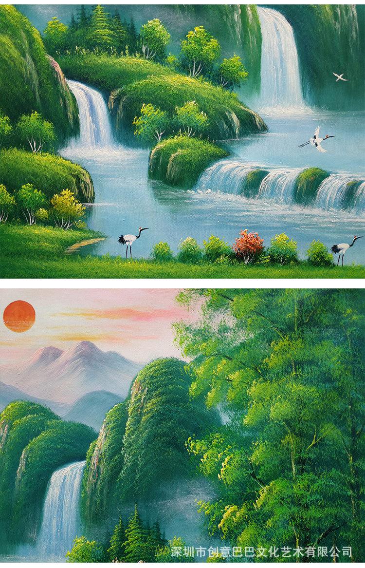 純手繪油畫定制山水風景畫聚寶盆客廳酒店大堂裝飾畫書房辦公室畫