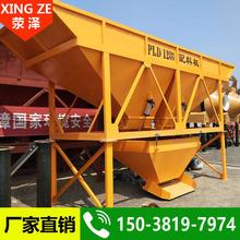砂石配料機 PLD全自動計量氣動1200二倉三倉混凝土攪拌機配料機