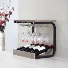 红酒杯架倒挂家用高脚杯架 红酒架摆件酒瓶架子现代简约欧式创意