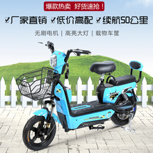 迷你小型電動車 成人電瓶車女士踏板車助力車代步車電動自行車