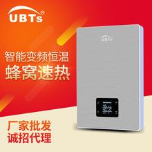 厂家批发 优博特斯多功能即热式电热水器8KW美发店即热式热水器