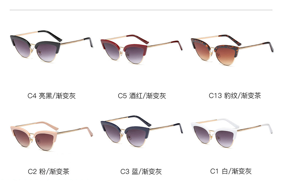 Acrylic Fashion  glasses  (As shown in Figure-C1)   NHFY0672-As-shown-in-Figure-C1
