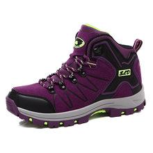 Mùa thu đông 2018 Giày đi bộ đường dài mới đôi giày đi bộ du lịch ngoài trời giày cao để giúp giày thể thao da bò cộng với giày nhung nữ Giày cao