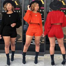 F67 亞馬遜 歐美性感 露腰圓領 針織毛衣 多色可選 兩件套 夜店服