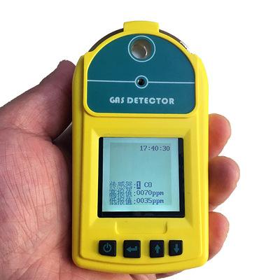 便携式煤气报警仪人工煤气一氧化碳浓度含量泄漏检测仪含税运费