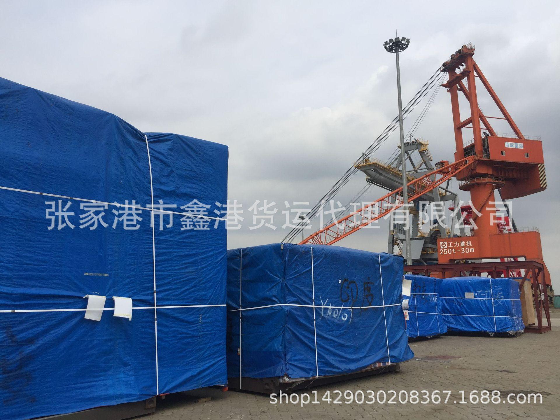专业江苏张家港码头大型件杂货散货方面的特色服务