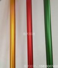 彩色陽極氧化鋁管,綠色,紅色,藍色鋁合金圓管/噴砂鋁型材